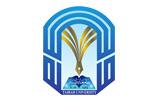 Taibah Uni